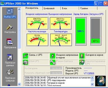 Upsilon 2000 v5 3